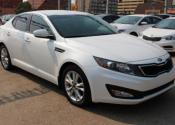 2013 Kia Optima Car